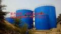 洛陽石油彩色瀝青材料70號瀝青