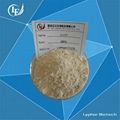 Best Quality 5-HTP Griffonia Seed Extrac