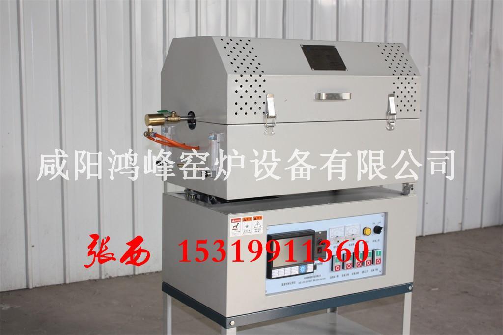实验室高温电炉 1