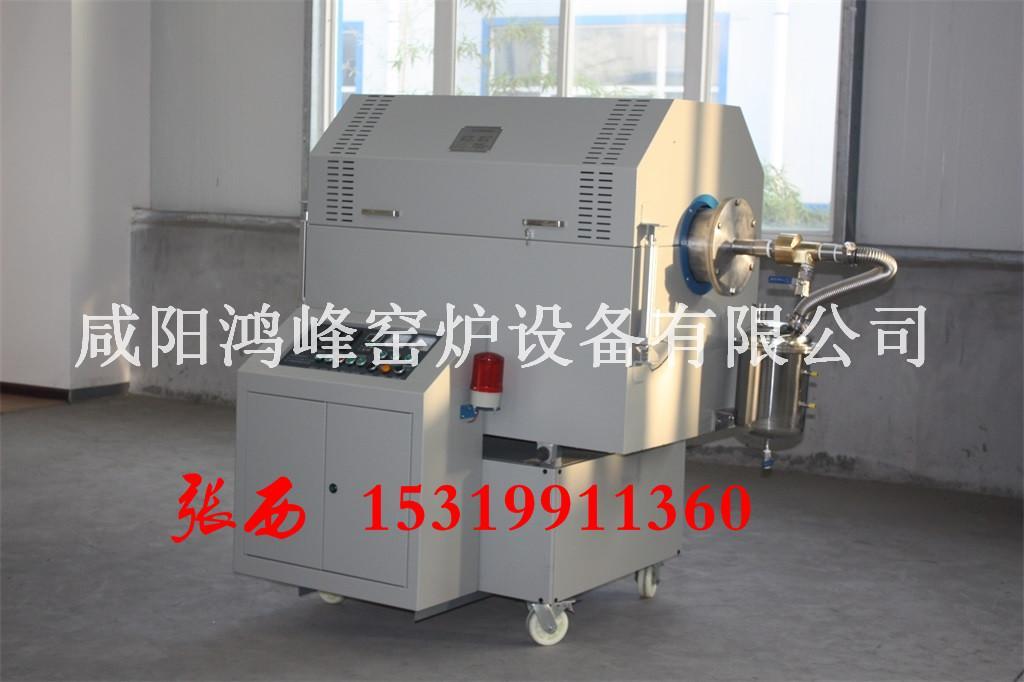 实验室高温电炉 2