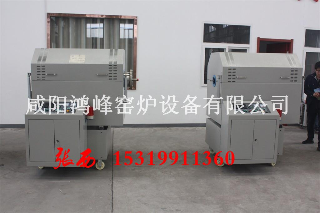 实验室高温电炉 3