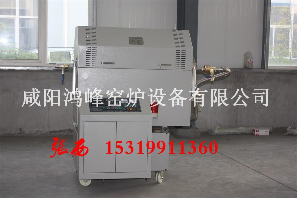 实验室高温电炉 4