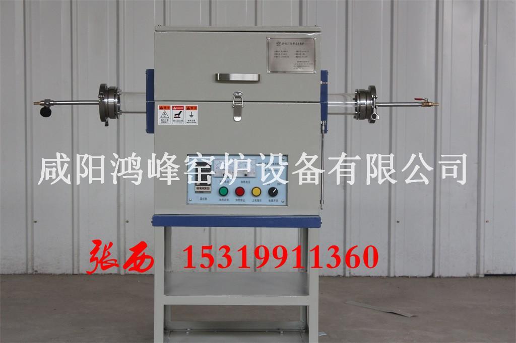 实验室高温电炉 5