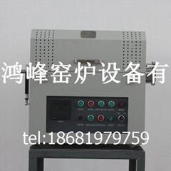 鸿峰_超级活性炭KOH活化回转炉(HF-RZ10.15)