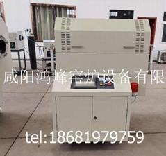 活性炭碱活化爐(HF-RZ10.15)超級電容碳碱活化專用設備