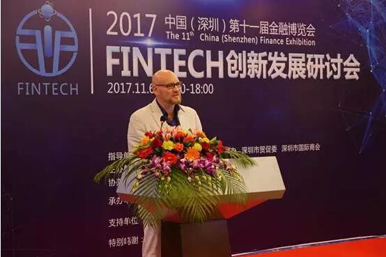 2018第十二屆國際深圳金融博覽會 2