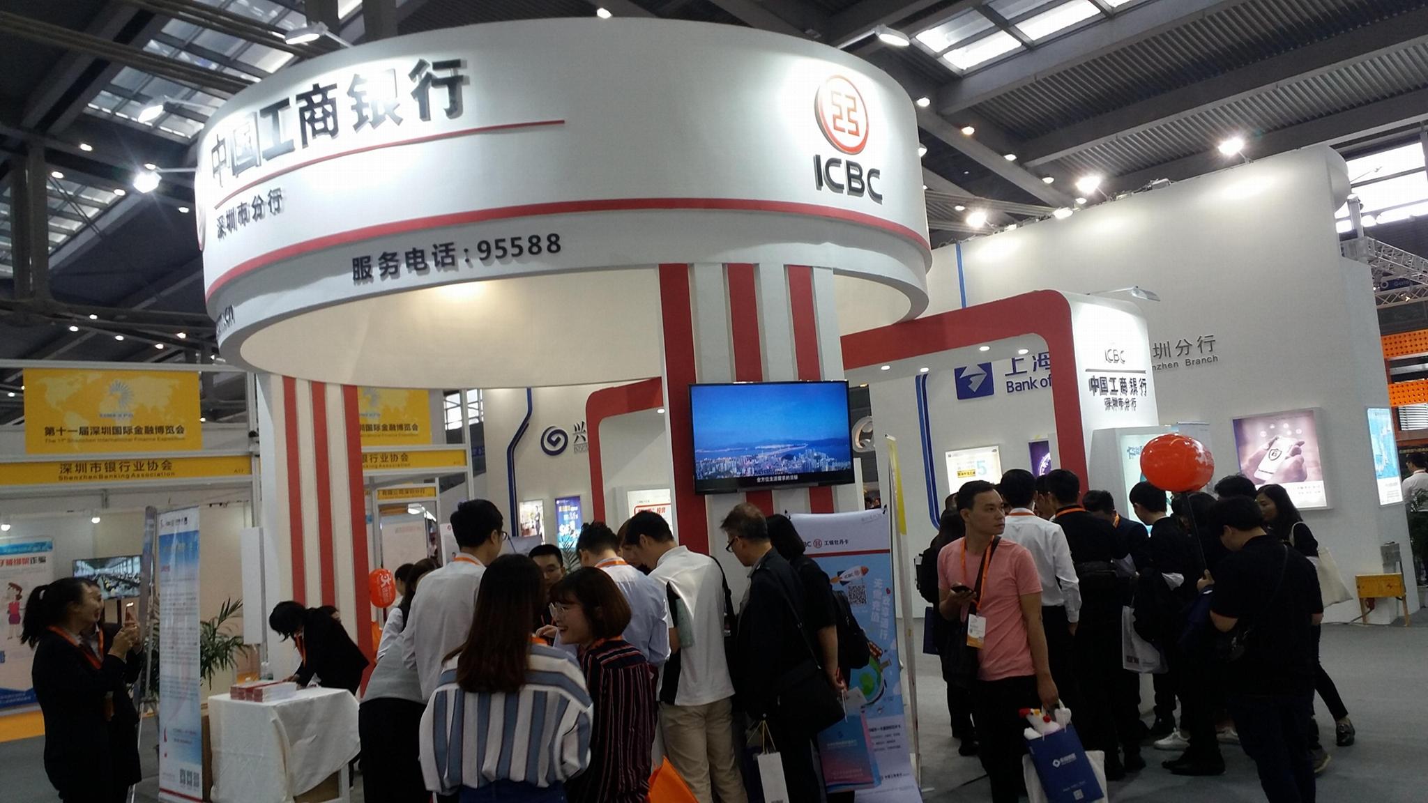 2019第十三屆深圳國際金融博覽會 5