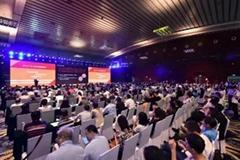 2020第十四屆深圳國際金融博覽會暨金融設備展