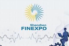 2021第15届深圳金融博览会暨金融科技峰会