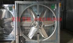 溫室大棚用節能環保排風扇