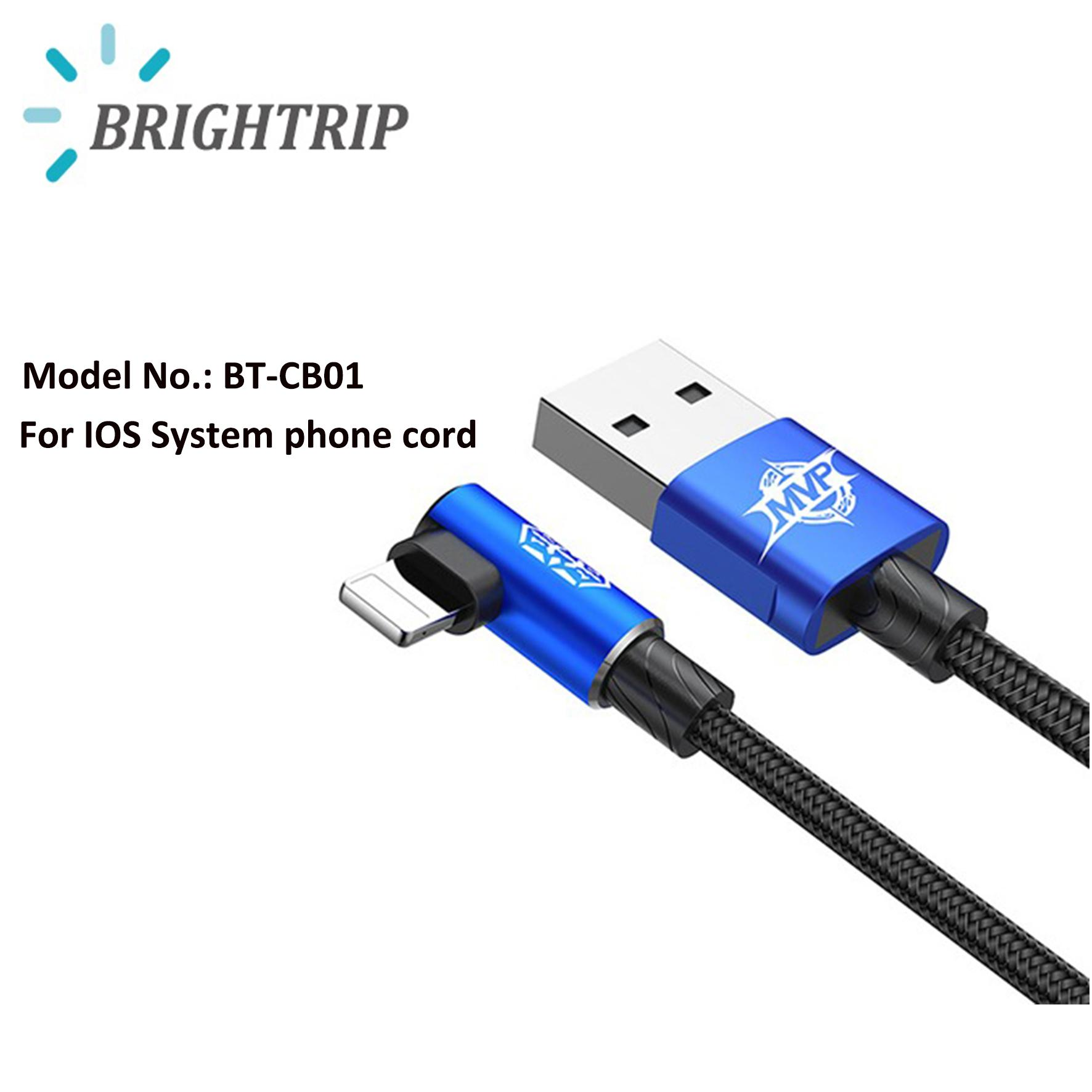 Reversible MVP Elbow USB Cable For iPhone 1