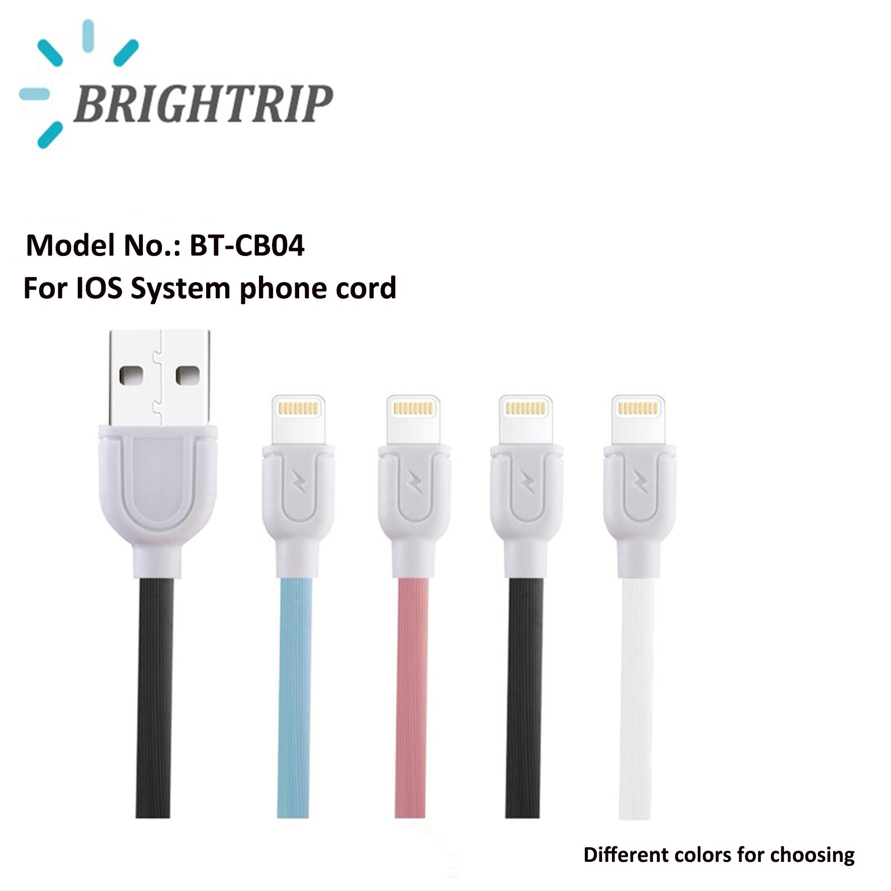 Rubber USB Cable for iPhone 8 iPhone X 2.5A Fast Charge Data Transfer iPad 5 ios 1