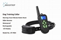 500 Meters Remote Friendly Training Collar 2