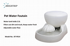 Multifunction Dog and Cat Water Fountain