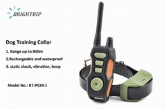 Remote Dog Training Collar  Waterproof and Rechargeable