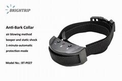 Anti Bark Collar Electronic Barking Dog Alarm Dog Training Collar