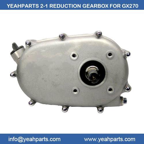2-1 Wet Clutch Reduction Gearbox for Honda GX270/240 - GX240