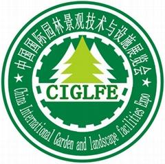 2019中国北京园林生态修复展览会