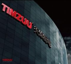 Timzuu electric appliances.,Co.ltd