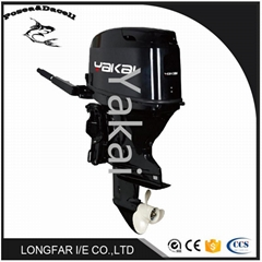 hot sale in 2018 outboard engine 20HP