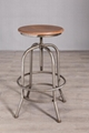 Round bar bar chair