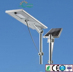 10W-100W All in one integrated Solar LED street light