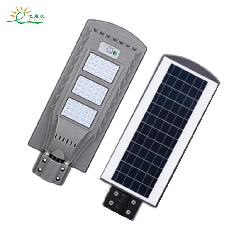 20W40W 60W Cheap ABS solar motion Sensor all in one led solar street light   1