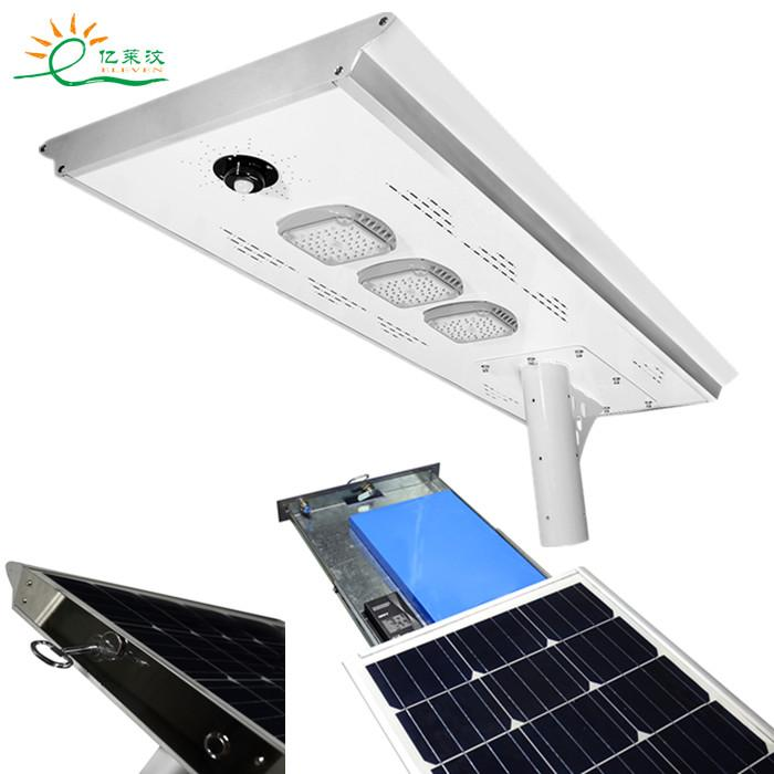 2018 newest KingKong Series 10W-100W portable all in one solar street light 1