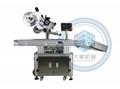 DX115 Automatic Plane Labeling Machine