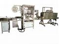DX240 Automatic Sleeve Labeling Machine