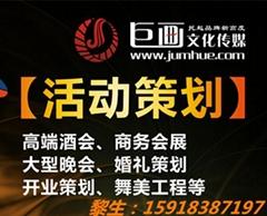 东莞长安宣传片拍摄制作  巨画传媒
