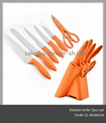 2018 New Colorful Stainless Steel Kitchen Knife 7pcs Set