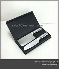 Premium Stainless Steel Kitchen Knife 2pcs Set