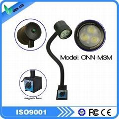 ONN-M3M moveable led magnetic base light