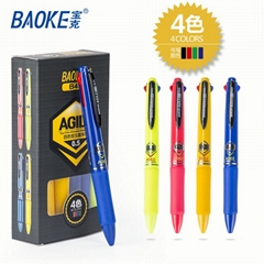 Multicolor Ball Pen Supr