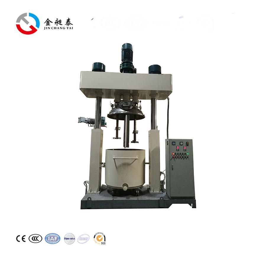 强力分散机用于硅酮密封胶,塑料和化工产品 2