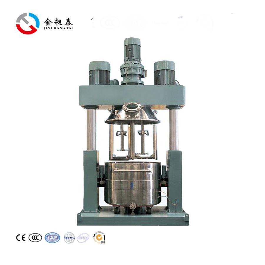 强力分散机用于硅酮密封胶,塑料和化工产品 4