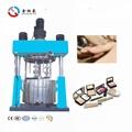 强力分散机用于硅酮密封胶,塑料和化工产品 5