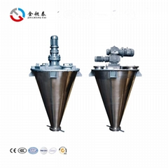 JCT High quality industrial blender conical twin screw mixer