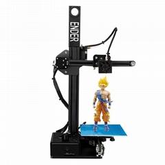 三維打印機