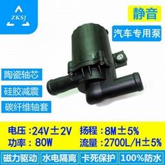 新能源汽车泵DC50D扬程6.5m流量40L/min