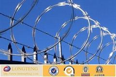 厂家直销供应新型防护网