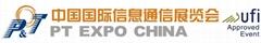 2018年中国国际信息通信展览会