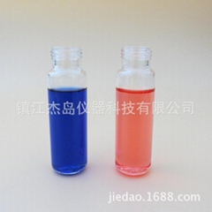 20ml Precision Thread Round Bottom Clear Sample Vials