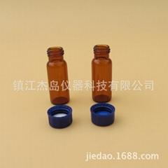 2ml screw amber sample vials