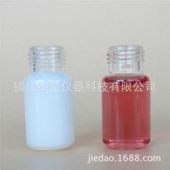 10ml Precision Thread Round Bottom Clear Sample Vials