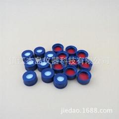 9mm PP Caps &Septa for 2ml  Autosampler  Vials