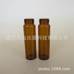 40ml amber screw thread sample vials