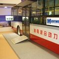 EWR-L 低地板公交车电动轮椅升降导板装置 5