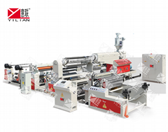 yilian brand non woven pp/pe film extrusion coating and lamination machine
